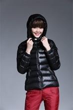 S-XXL Plus Women Short Fashion Hooded Loose Winter Thick 90% White Duck Female Parkas Jacket Down Coat Overcoat Brand Jacket