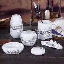 Jingdezhen porcelain Ceramic brush pot writing washer ceramic stationery set four treasures of the study