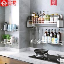 Multi-functional stainless steel kitchen rack wall hanging storage seasoning