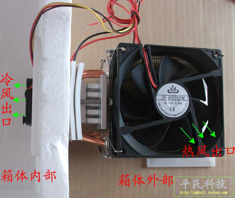 double refrigeration piece TEC2-19006, the cooling kit refrigeration system space cooling tec2 19003 3a 16v 15w 30 30mm double