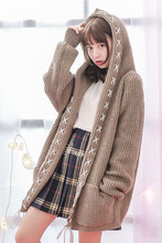 Mori Girl Autumn New Collection Long Sleeve Zip-Up Sweatshirt Winter Student Preppy Style All Match Loose Hooded Sweatshirts