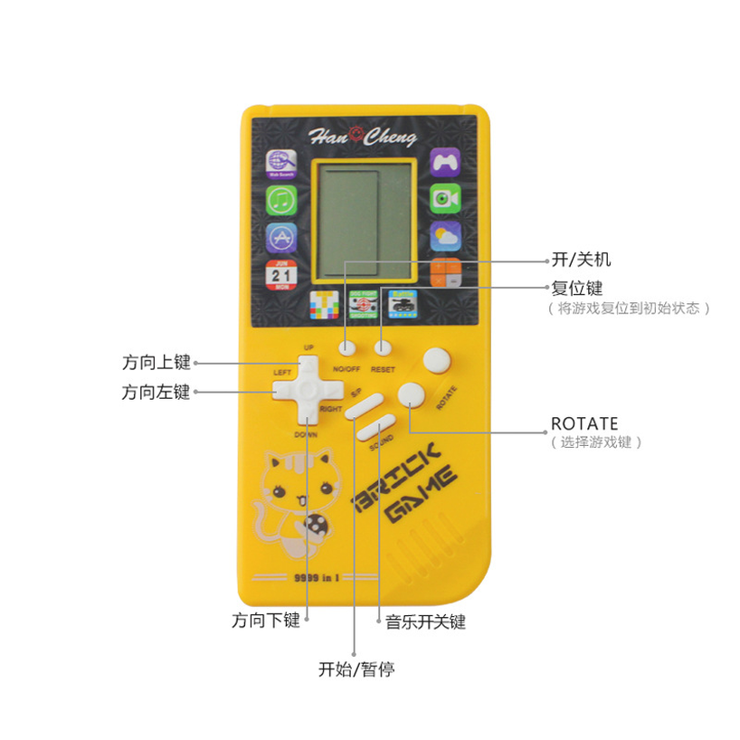 Toys Game Classic Electronic LCD Brick Tetris Riddle Hand-Held Fun