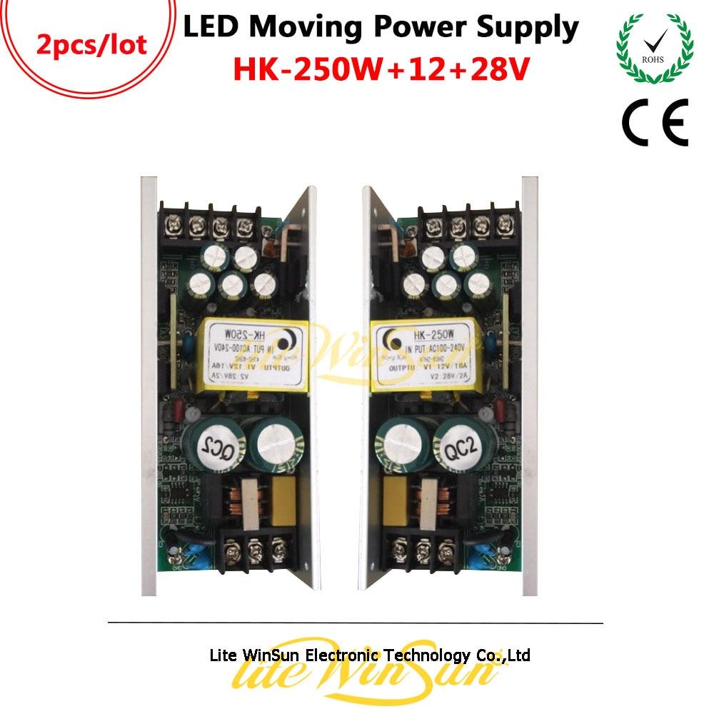 Litewinsune HK-250W LED Moving Head Lighting Power Supply Output DC12V DC28VLitewinsune HK-250W LED Moving Head Lighting Power Supply Output DC12V DC28V