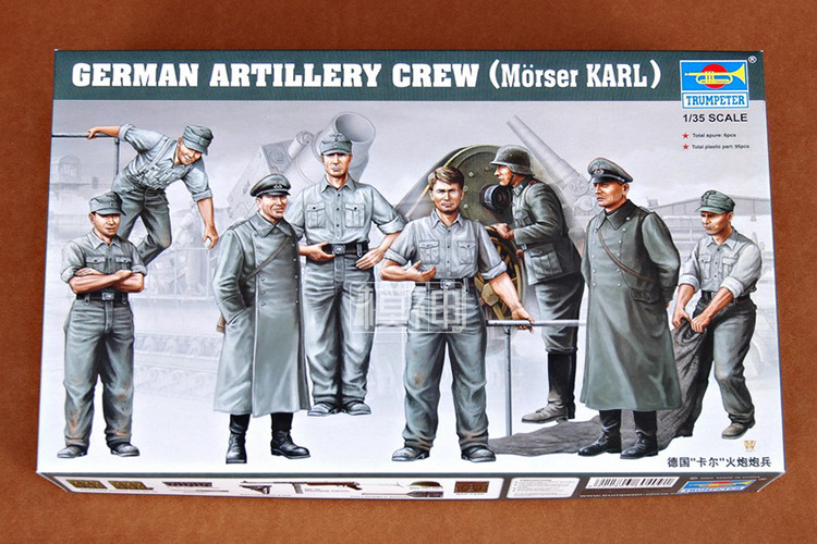 1:35 German Artillery Cerw Kit 1/35 Plastic Military Assembly Model Toy