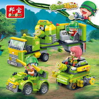 Banbao PowpowBing Relief operation gun carriage Building blocks for boy children Educational Toy Military vehicles models Bricks