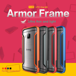 Nillkin Armor-Border Series Phone Case Cover For HTC One M9 Bumper Case Luxury Style Ultra-Thin +Retail Package