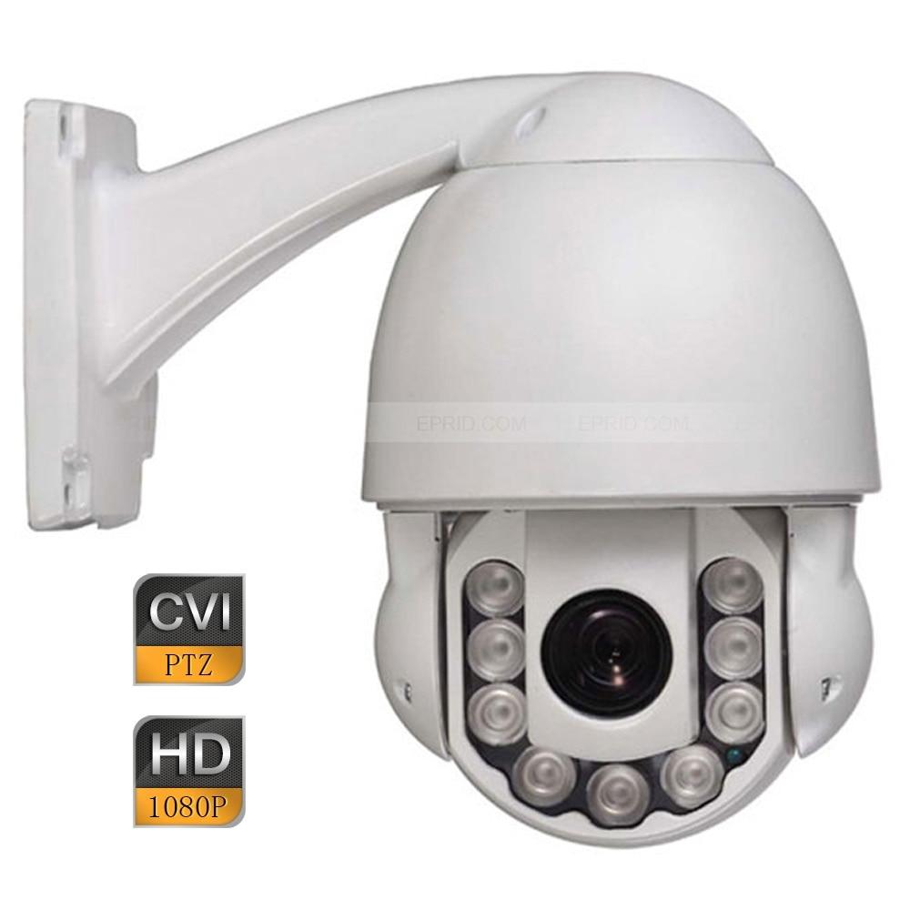 4 2MP 1080P HD CVI Dome PTZ Security Camera 10x Auto Zoom Pan Tilt Over Coax
