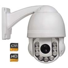4″ 2MP 1080P HD-CVI Dome PTZ Security Camera 10x Auto Zoom Pan Tilt Over Coax