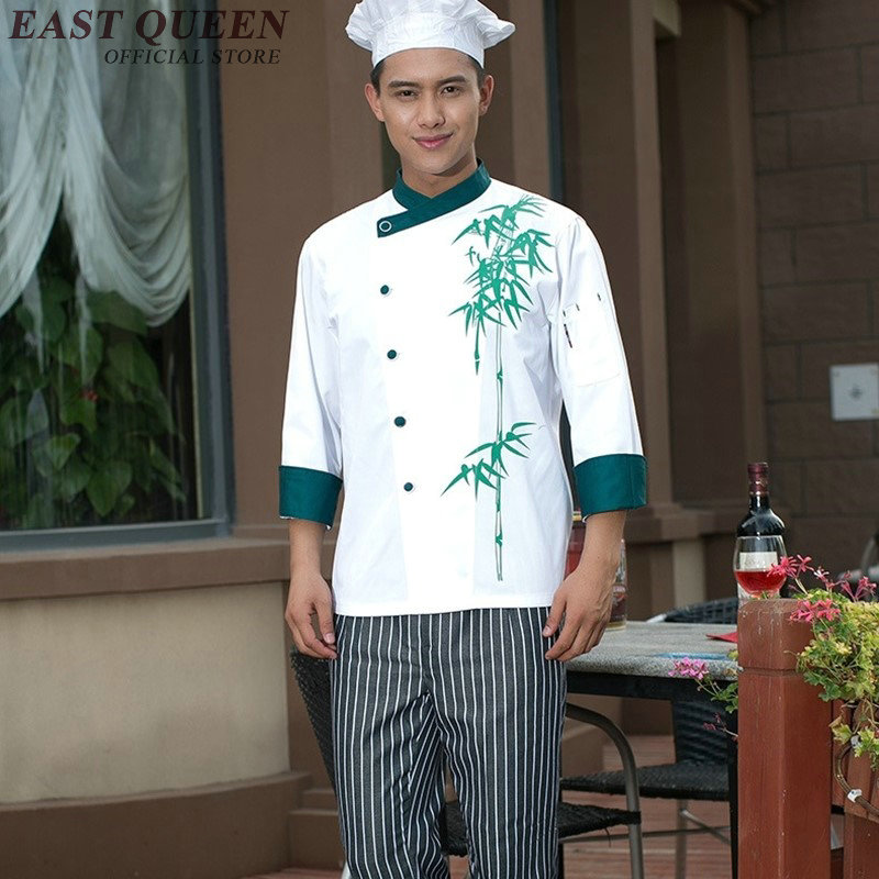 Chef jacket white chinese style elegant cook uniform hotel restaurant cook clothes kitchen food service chefs clothing KK544