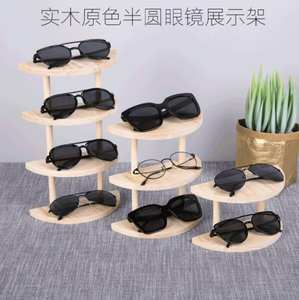 c06082a99f92 RosySky display stand sun glasses multilayer wood ornaments