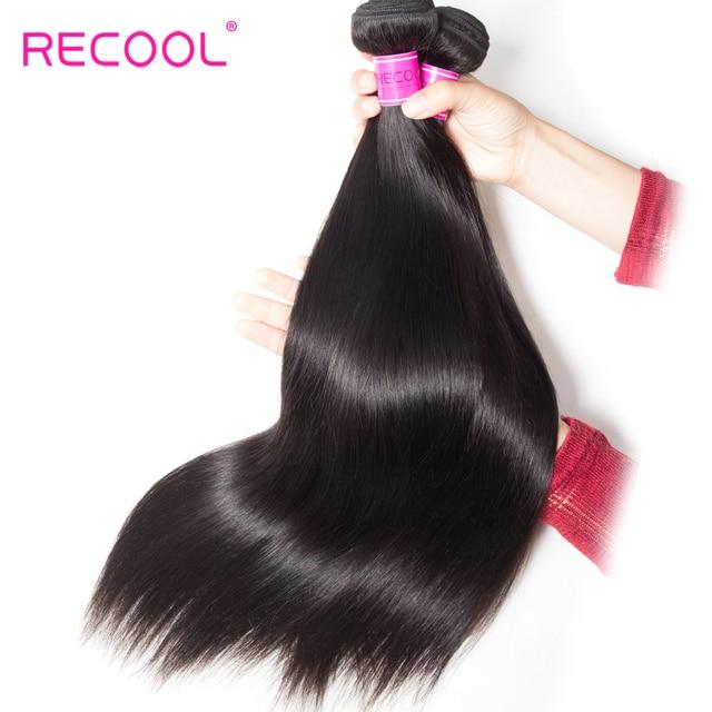 Recool Long Straight Hair Bundles Remy Human Hair Extension Bundle