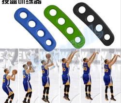 Шт. 1 шт. Стивен Карри силиконовый Gesticulation правильный ShotLoc баскетбольный мяч приспособление для тренировки броска трехточечный выстрел
