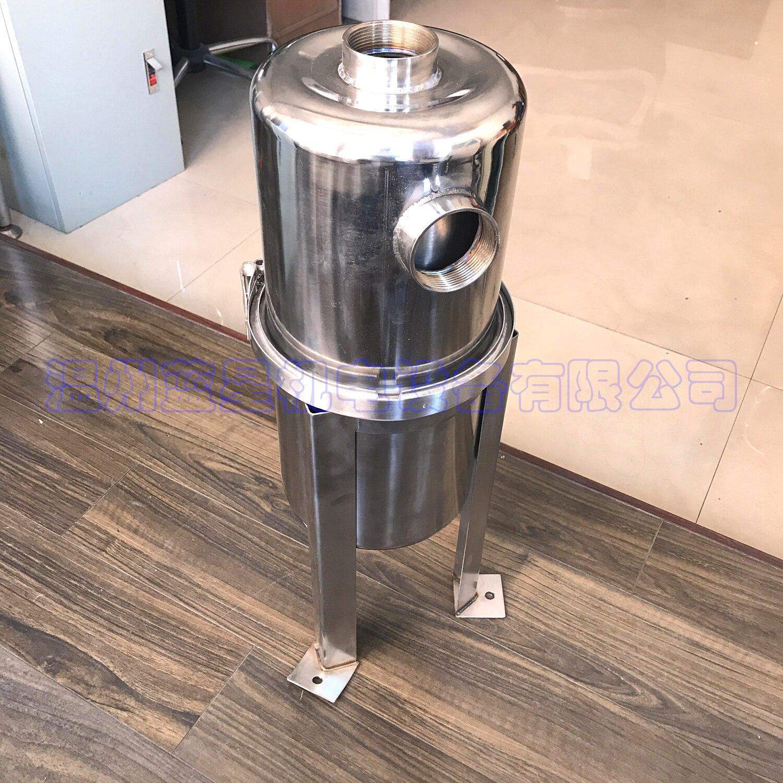 Industriale in Acciaio Inox Resistente Alla Corrosione 304 di Vuoto Pompa di Aria-Separatore di Acqua bottiglia di Acqua di Soda Filtro Rc1/2 ~ Rc3