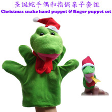 2pcs/lot, Plush Christmas snake hand puppet +  finger puppet, Christmas animals hand puppet,Christmas gift, free shipping  t