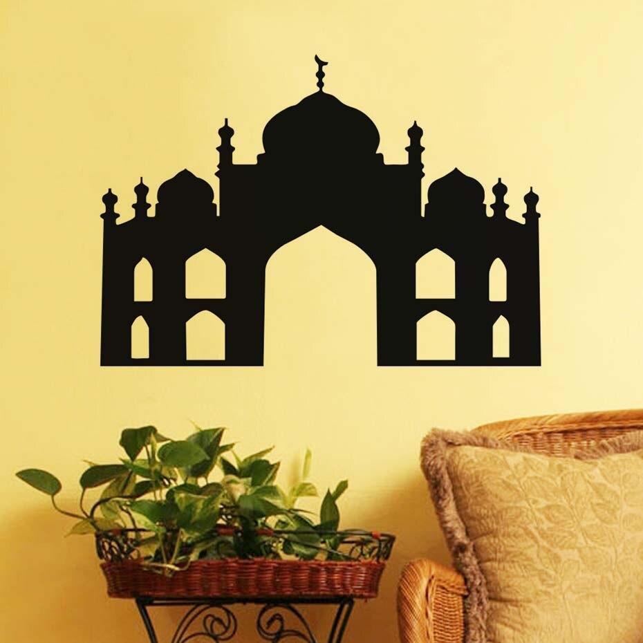 Castle Silhouette Islamic Wall Sticker Muslim Removable Wall Art ...