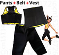 (Control pants+Vest +Girdle )super stretch fitness women neoprene hot shapers set slimming abdomen belly belt Fit Sweat Shaper