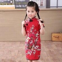 New 2017 Girls Cheongsam Cotton A-Line Dress Chinese Style Straight Elegant Kids Dresses Traditional Chinese Garments 80-155