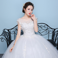 Wedding Dresses 2019 New Bride Lace Up Wedding Dress Shoulders Female Princess Dreamy Flowers Ball Gowns Dresses