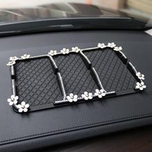 Diamond Daisy Flower Anti Slip Mat with Crystal Non-Slip Pading Multi-function Car Sticky Dash Board Phone Keys Perfume Pad