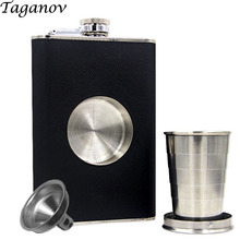 8 OZ Luxury Stainless Steel Shot hip Flasks with TeleScope cup Wraped PU Leather Portable Whiskey Flagon Funnel flasque alcool