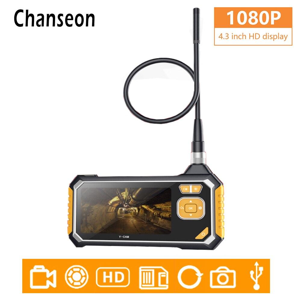 Industrielle Endoscope Caméra 1080 p HD 4.3 pouces Numérique LCD Écran Dans Caméras de Surveillance Professionnel Voiture D'inspection Endoscope