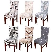 1PC spandex elástico de poliéster Universal silla cubierta geométrico Vintage Protector caso café casa Silla de comedor cubierta de asiento