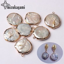 Natural White Pearl Pendant Big Round Flat Charms About 20-23mm 1PCS For DIY Earrings Jewelry Making Accessories