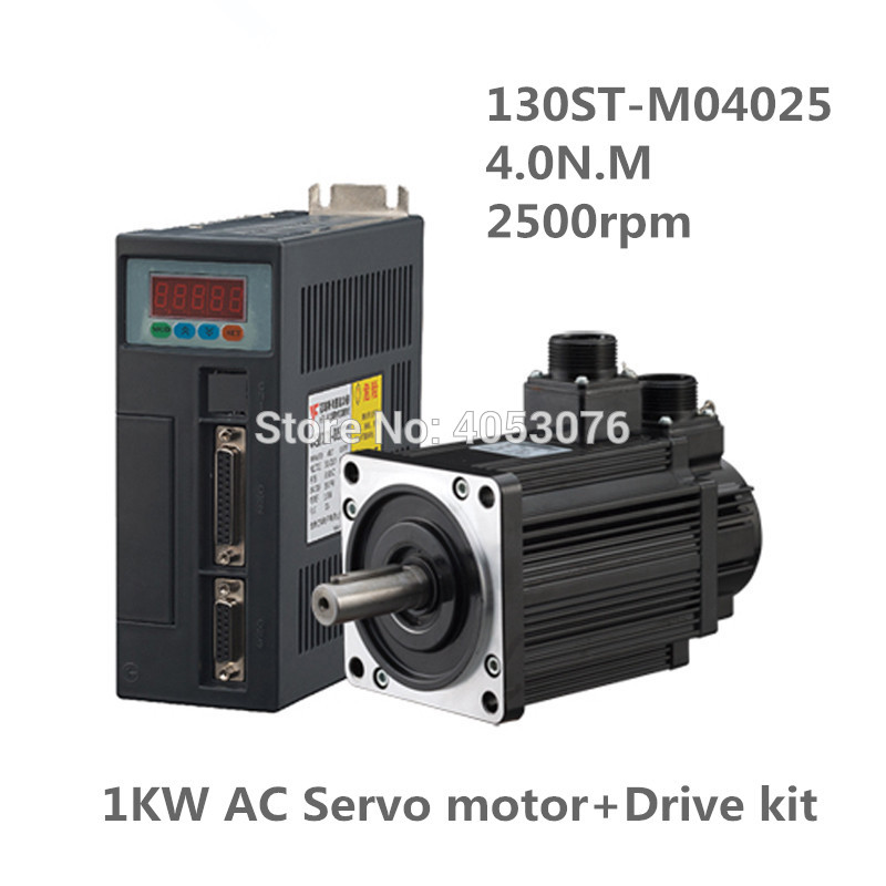 130ST-M04025 220V 1KW AC Servo motor 1000W 2500RPM 4N.M. Single-Phase ac drive permanent magnet Matched Driver AASD-20A