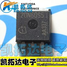 Si Tai SH 20N60C3 20N60 20N60S5 LED263 integrated circuit