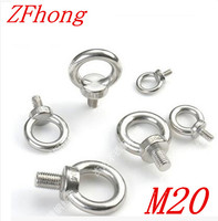 1pc M20 Stainless Steel Lifting Eye Bolts Screw