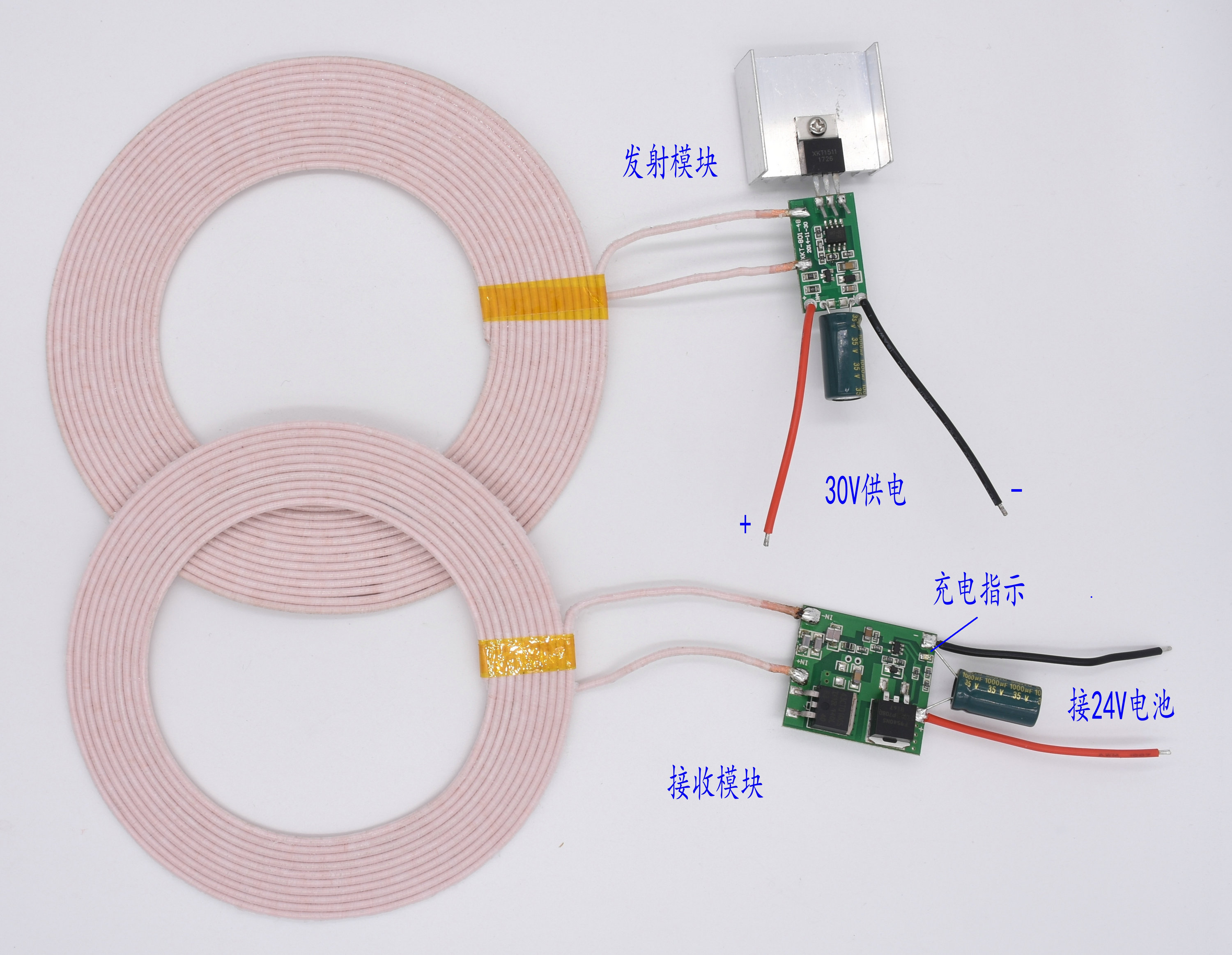 Transmit 32V to Receive and Output 24V2A Wireless Charging Module XKT801-31Transmit 32V to Receive and Output 24V2A Wireless Charging Module XKT801-31