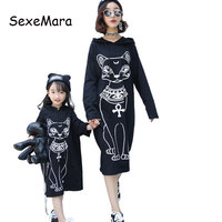 SexeMara Spring Family Matching Outfits Mother Daughter Dress Style Hoodies Sweater Kids Clothing Dress Family Look