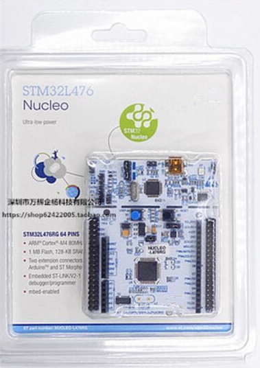 1 Pcs X NUCLEO-L476RG ARM STM32 Nucleo Development Board With STM32L476RGT6 MCU, Supports NUCLEO L476RG