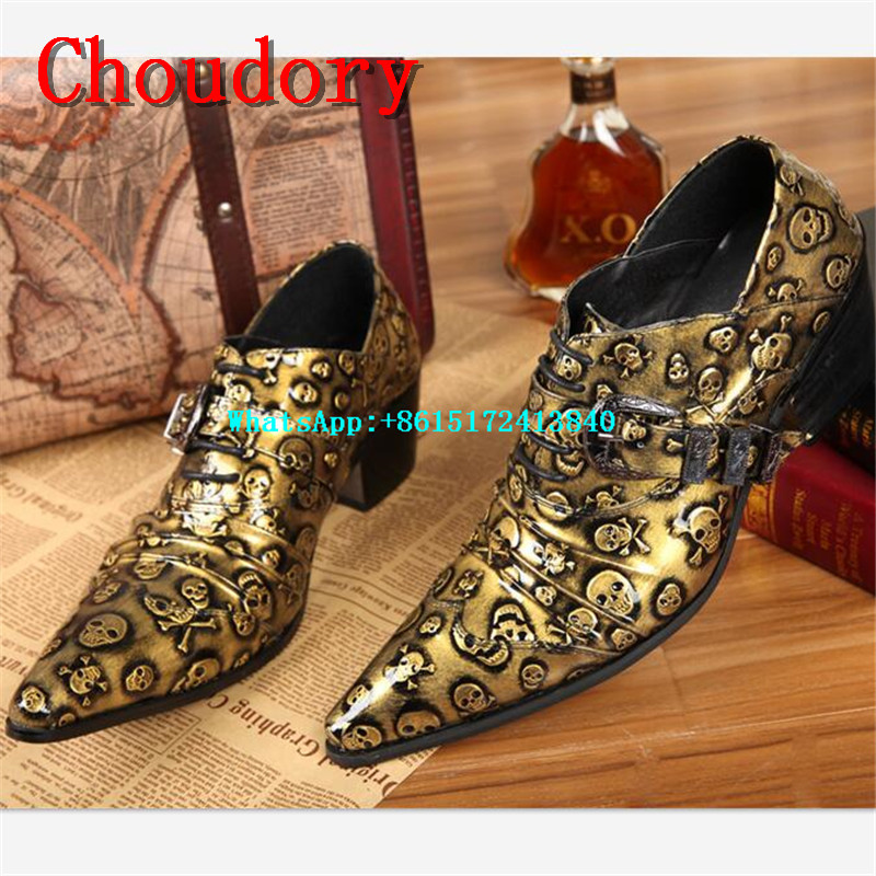 Choudory New Elastic Band Height Increasing Men Shoes Casual Golden Skulls Totem Pointed Toe Leather Shallow Solid Brogue Shoes