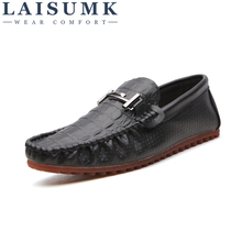 все цены на LAISUMK 2019 Men Casual shoes Pu Leather Loafers Leather Driving Moccasins Slip on Shoes Men Comfortable and breathable Kx5 онлайн