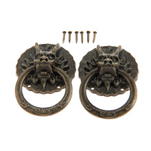 DRELD 2Pcs Vintage Dragon Head Furniture Door Pull Handle Cabinet Dresser Drawer Knobs Ring Hareware 32*47mm