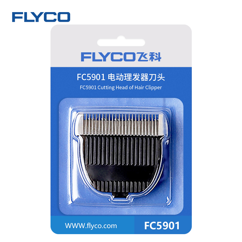 Flyco Hair Trimmer Spare Blades for FC5901/ FC5902 Hair Clipper Spare Blades Hair Trimmer Accessories c k tools 395041 spare blades for 430004 kabifix stripper cutter