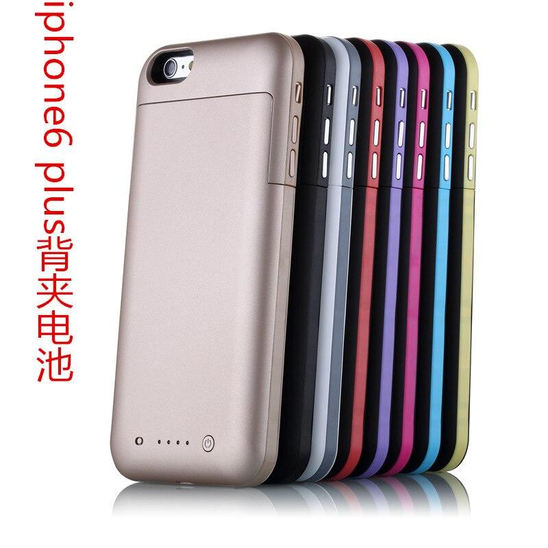 imágenes para 2016 nuevo tipo 6800 mAh banco de alimentación Externo del paquete de Energía cargador de caja de batería de reserva para iphone 6 plus 6 s plus 5.5 pulgadas