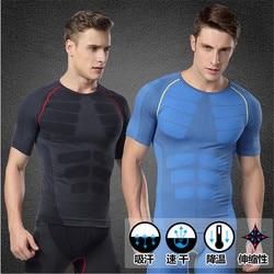 Men s slim t shirt slimming underwear men s body shaper quick dry compression t shirts.jpg 250x250