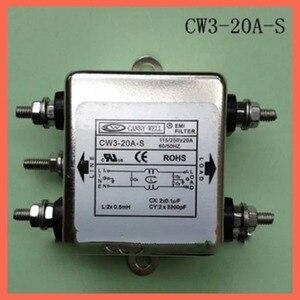 EMI Filter power supply filter