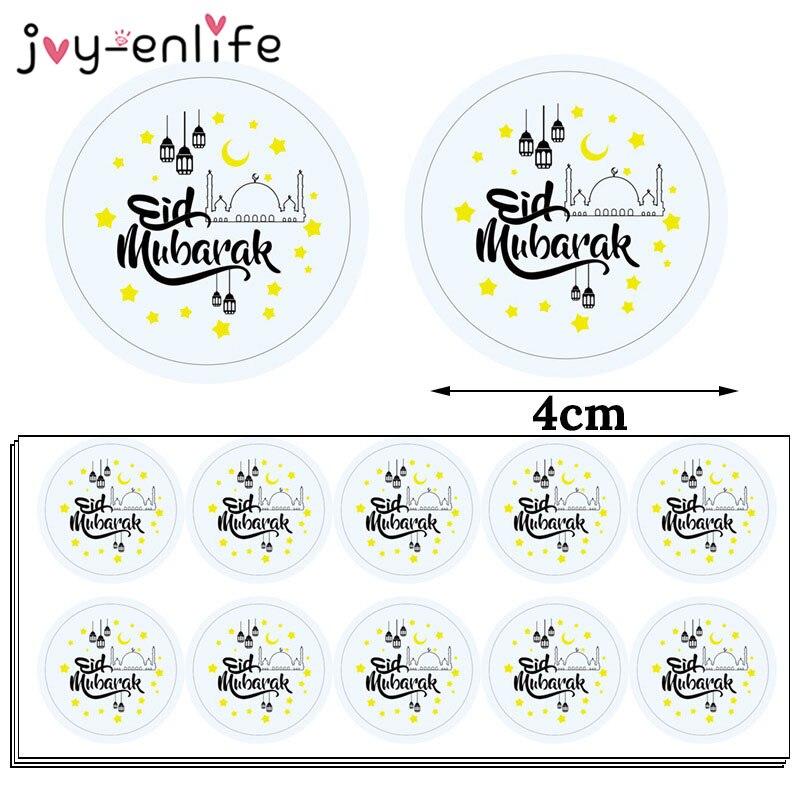 60/100pcs Eid Mubarak Decoration Paper Sticker Lable Seal Gift Sticker Islamic Muslim Mubarak Decoration Eid Al Adha Supplies