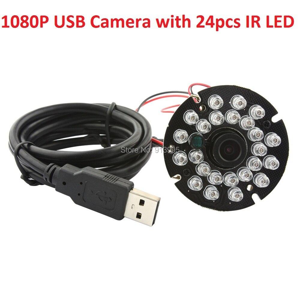 2MP CCTV MJPEG 30/60/120fps 24 pieces IR LED board night vision free driver camera module usb