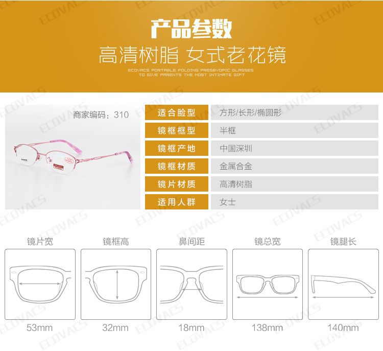 e0fc8788b4 Fashion Young Woman Fund Presbyopic Glasses Titanium Half Frame ...