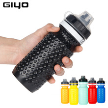 GIYO 600ML Bicycle Water Bottle MTB Cycling Water Bottle Camping Hiking Bicycle Flask Outdoor Cup Sport Bike Kettle Waterbottle