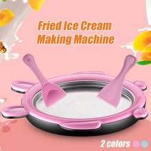 Мультяшный мини жареный аппарат для приготовления йогурта, фруктовая машинка для роллов, сковорода, летний холодный лед для детей, розовый, синий