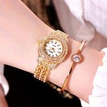 Reloj de oro de lujo para mujer, relojes de pulsera de cristal de cuarzo, relojes de pulsera de alta calidad de moda de acero completo con diamantes para mujer, reloj de cielo estrellado xfcs