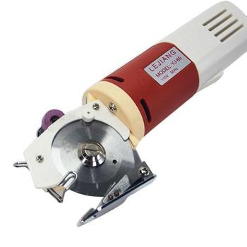 New 65mm Blade Electric Cloth Cutter Fabric Round Knife Cutting Machine