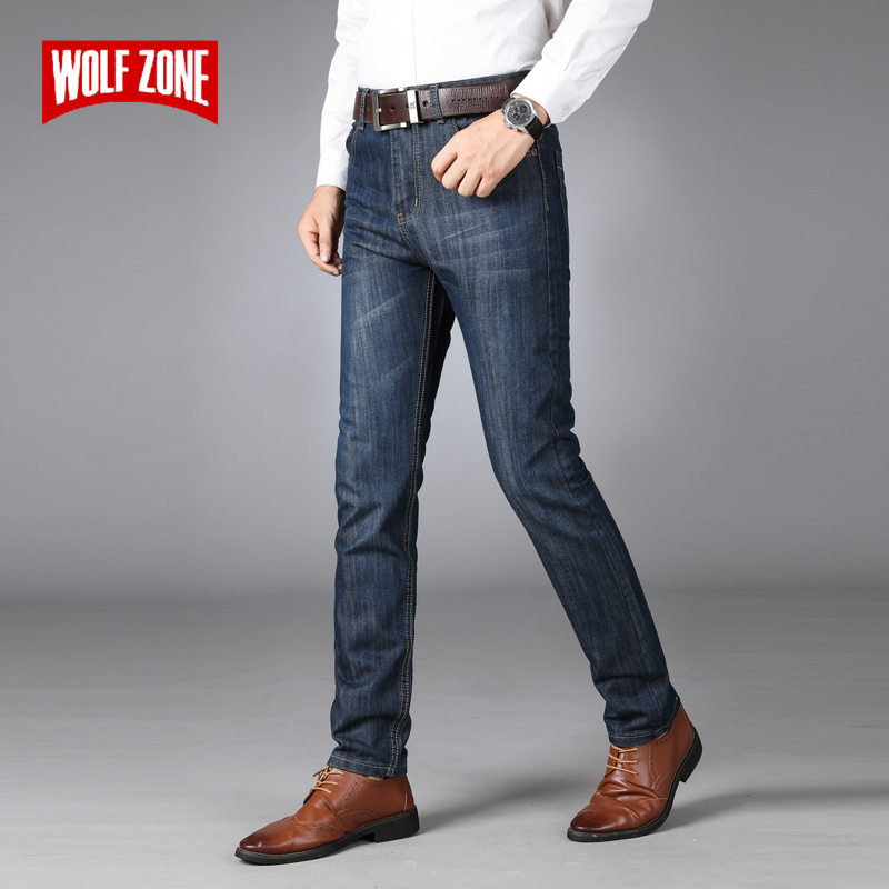 Fashion Skinny Jeans Men Famous Brand