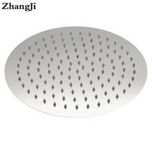 Zhang Ji 10 дюймов Круглый Водопад душевая головка из нержавеющей стали 25 см дождевая душевая головка ванная комната настенная душевая головка s