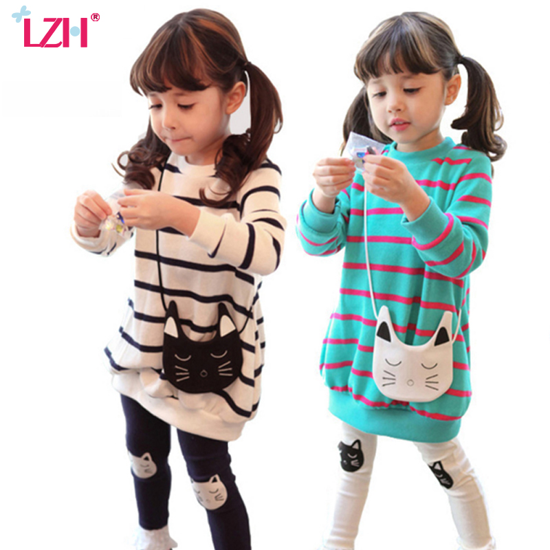 LZH Children Clothing 2017 Autumn Winter Girls Clothes Striped T-Shirt+Pants 2pcs Outfit Kids Clothes Sport Suit For Girls Set 2pcs children outfit clothes kids baby girl off shoulder cotton ruffled sleeve tops striped t shirt blue denim jeans sunsuit set